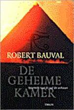 De geheime kamer - Robert. Bauval (ISBN 9789043901130)