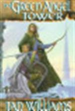 To Green Angel Tower - Tad Williams (ISBN 9780886775216)