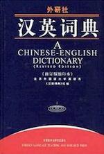 Chinese-English dictionary - 北京外国语大学. 英语系. 词典组 (ISBN 9787560013251)