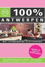 100% Antwerpen - Sabine Lefever (ISBN 9789057675812)