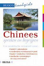 Chinees spreken en begrijpen