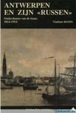Antwerpen en zijn
