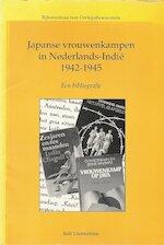 Japanse vrouwenkampen nederl.-indie