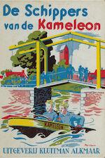 de Schippers van de Kameleon - Hotze de Roos (ISBN 9789020642001)