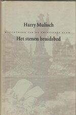 Het stenen bruidsbed - Harry Mulisch (ISBN 9789051087444)