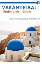 Vakantietaal Nederlands - Grieks - Vakantietaal (ISBN 9789490848989)