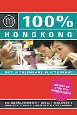 100% Hong Kong