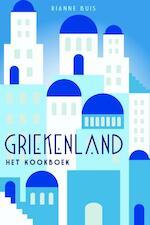 Griekenland - Hét kookboek