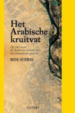 Het Arabische kruitvat - Mark Heirman (ISBN 9789089245762)