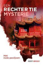 Het rode paviljoen - Robert van Gulik (ISBN 9789049930318)