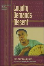 Loyalty Demands Dissent - Sulak Sivaraksa, Dalai Lama (ISBN 9789742601447)