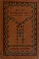 Het rijk der stilte : (de kunst en de oorlog) - Jozef Muls