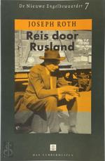 Reis door Rusland - Joseph Roth (ISBN 9789073978256)