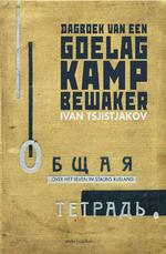 Dagboek van een goelag-kampbewaker - Ivan Tsjistjakov (ISBN 9789026336584)
