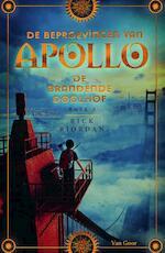 De brandende doolhof - Rick Riordan (ISBN 9789000351015)