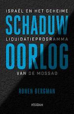 Schaduwoorlog - Ronen Bergman (ISBN 9789046824016)