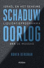 Schaduwoorlog - Ronen Bergman (ISBN 9789046824009)