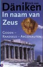 In naam van Zeus - Erich von Däniken (ISBN 9789024534562)