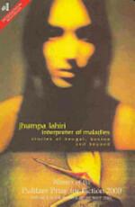 Interpreter of Maladies - Jhumpa Lahiri (ISBN 9788172235024)