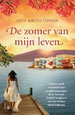 De zomer van mijn leven - Yvette Manessis Corporon (ISBN 9789021810355)