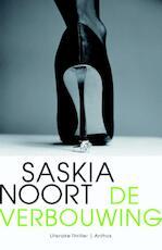 De verbouwing - Saskia Noort (ISBN 9789041421258)