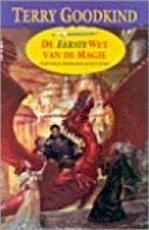 Het zwaard van de waarheid - Terry Goodkind (ISBN 9789024549528)
