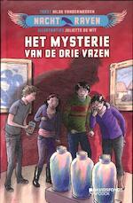 Het mysterie van de drie vazen - Hilde Vandermeeren (ISBN 9789059084278)