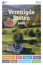 Wereldreisgids ANWB Verenigde Staten Oost (ISBN 9789018041540)