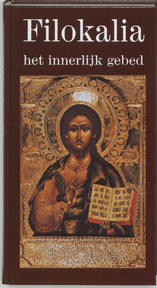 Filokalia: het innerlijk gebed - Alla Selawry, Ernst Verwaal (ISBN 9789020253986)