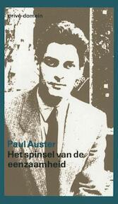 Het spinsel van de eenzaamheid - Paul Auster (ISBN 9789029500685)