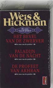 De roos van de profeet cassette - M. Weis, T. Hickman (ISBN 9789024543366)