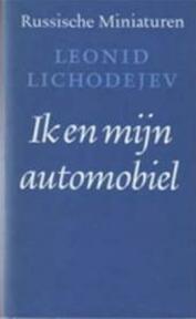Ik en mijn automobiel - Leonid Lichodejev, Anne Pries (ISBN 9789028204713)