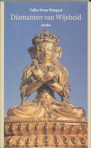 Diamanten van wijsheid - T. Pema Wangyal (ISBN 9789056700805)