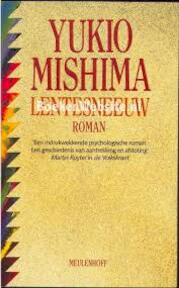 Lentesneeuw - Mishima (Yukio.), Gerrit De Blaauw (ISBN 9789029029599)