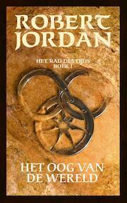 Het Oog van de Wereld - Robert Jordan (ISBN 9789024557097)