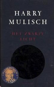 Het zwarte licht - Harry Mulisch (ISBN 9789023462477)