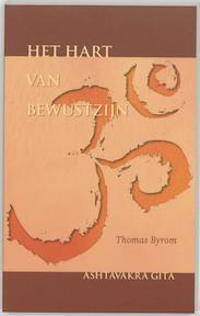 Het hart van bewustzijn - Th. Byrom (ISBN 9789077228227)