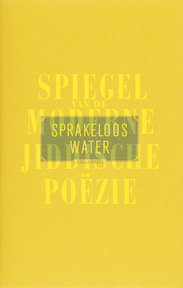Sprakeloos water - Willy Brill (ISBN 9789029078368)