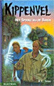 Het spookt bij de buren - R.L. Stine, Herman Tulp, Tini Stok-hoekstra (ISBN 9789020623253)