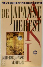 De Japanse herfst - Abe (Kōbō), Noriko de Vroomen (ISBN 9789029038850)