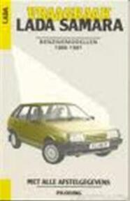 Vraagbaak Lada Samara - P.H. Olving (ISBN 9789020125474)