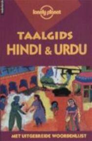 Taalgids Hindi & Urdu - Lonely Planet Publications, Richard Delacy (ISBN 9781740590068)