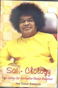 Sai-chology - Sri Sathya Sai Spiritualises Human Behaviour - Anil Kumar Kamaraju (ISBN 9788172084707)