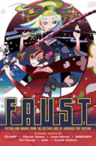 Faust (ISBN 9780345502063)