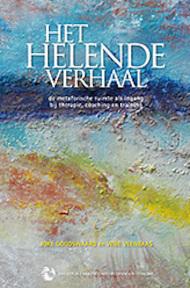 Het helende verhaal - Joke Goudswaard, Wibe Veenbaas (ISBN 9789081989206)