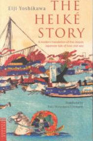 新平家物語 - 英治·吉川, 吉川英治 (ISBN 9780804833189)