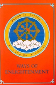 Ways of Enlightenment - (ISBN 9780898002546)