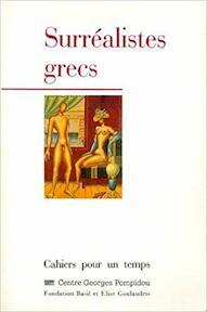 Surréalistes grecs - Ketty Tsékénis (ISBN 9782858506071)