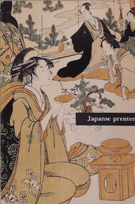 Japanse prenten uit de 18de en 19de eeuw behorende tot de verzamelingen van de Koninklijke Bibliotheek Albert I - Bibliothèque royale Albert Ier, Claudine Bautze-picron