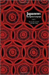Japanese, the spoken language - Eleanor Harz Jorden, Mari Noda (ISBN 9780300038347)
